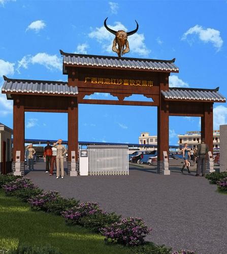 广西河池红沙必威国际官方网站交易市场大门效果图